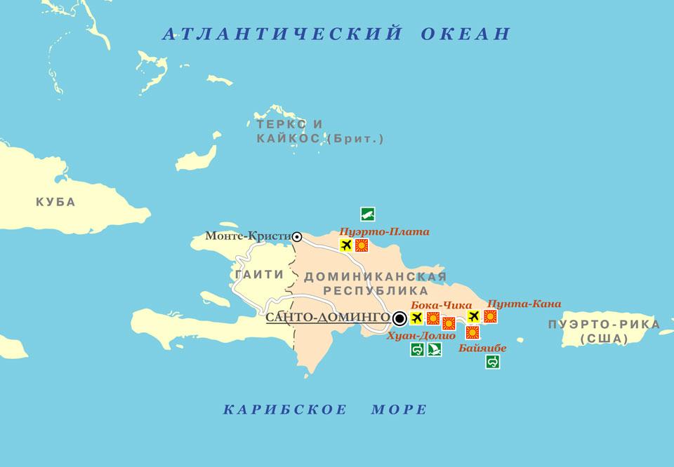Где не карте находится доминиканская республика